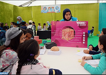 Oujda à l'heure du 8ème Festival des sciences de l'Oriental