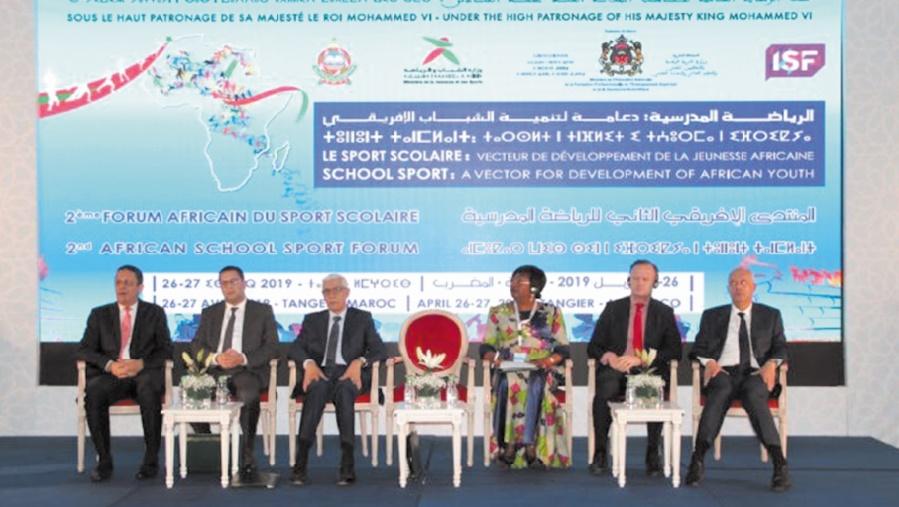 Adoption à Tanger d'une stratégie africaine pour le développement du sport scolaire
