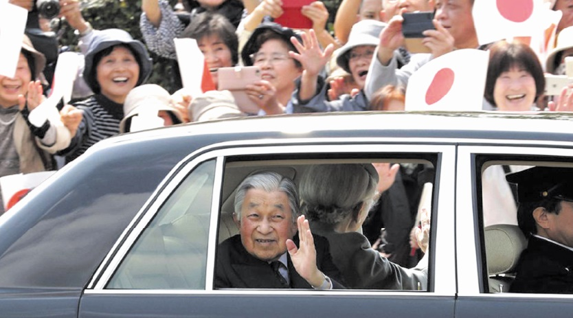 Fin de règne au Japon : L'empereur Akihito a formellement abdiqué