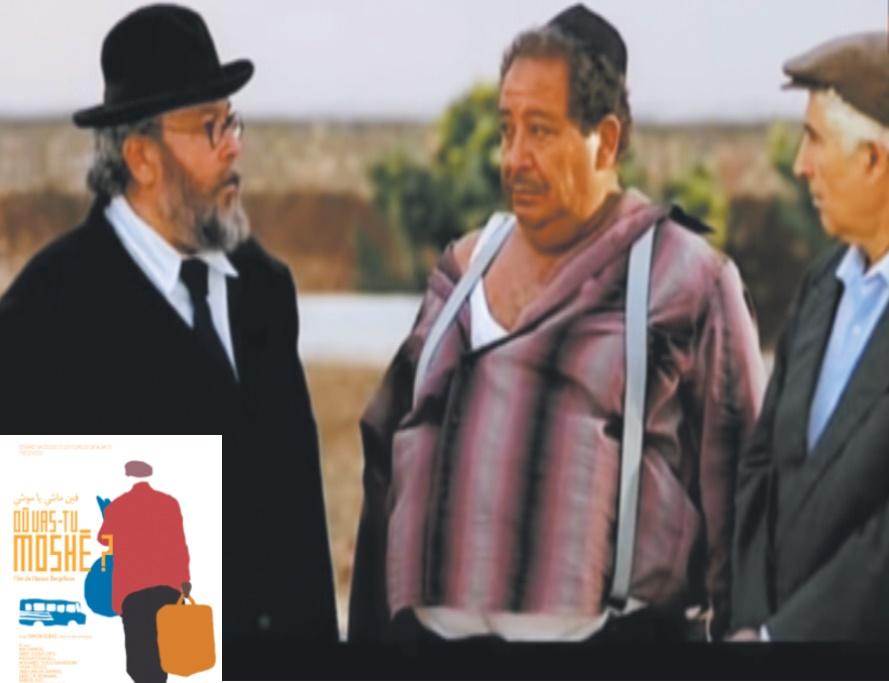 Une forte présence  à l'écran de feu  Abderrahim Bergach et d'Abdellatif Benmama