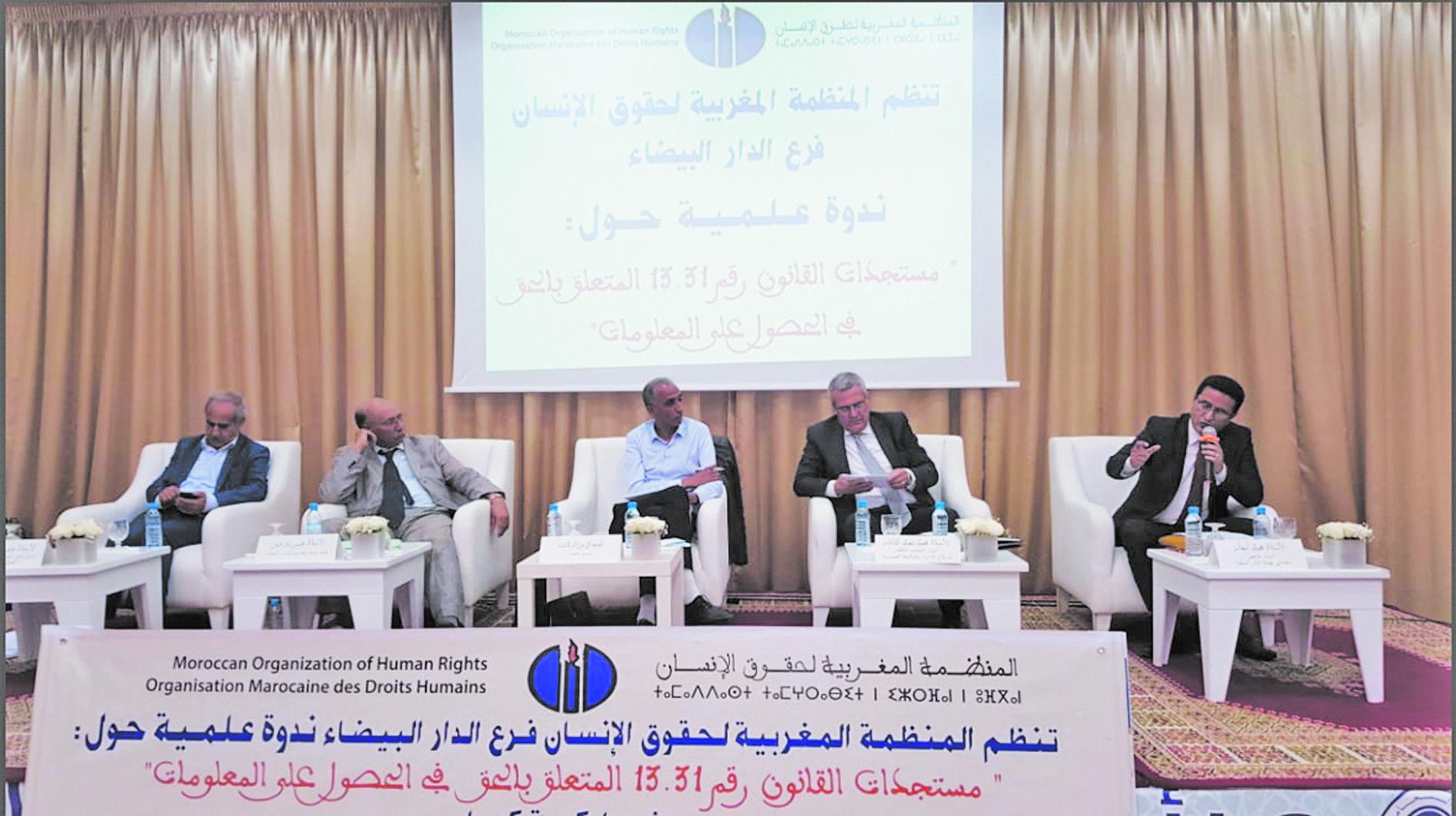 Mohamed Benabdelkader : Il est nécessaire de renforcer la confiance entre l'administration et les citoyens