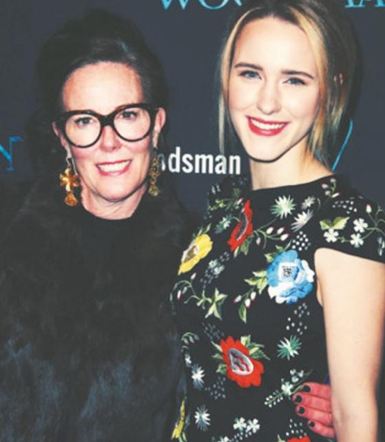 Stars de la même famille : Rachel Brosnahan et Kate Spade