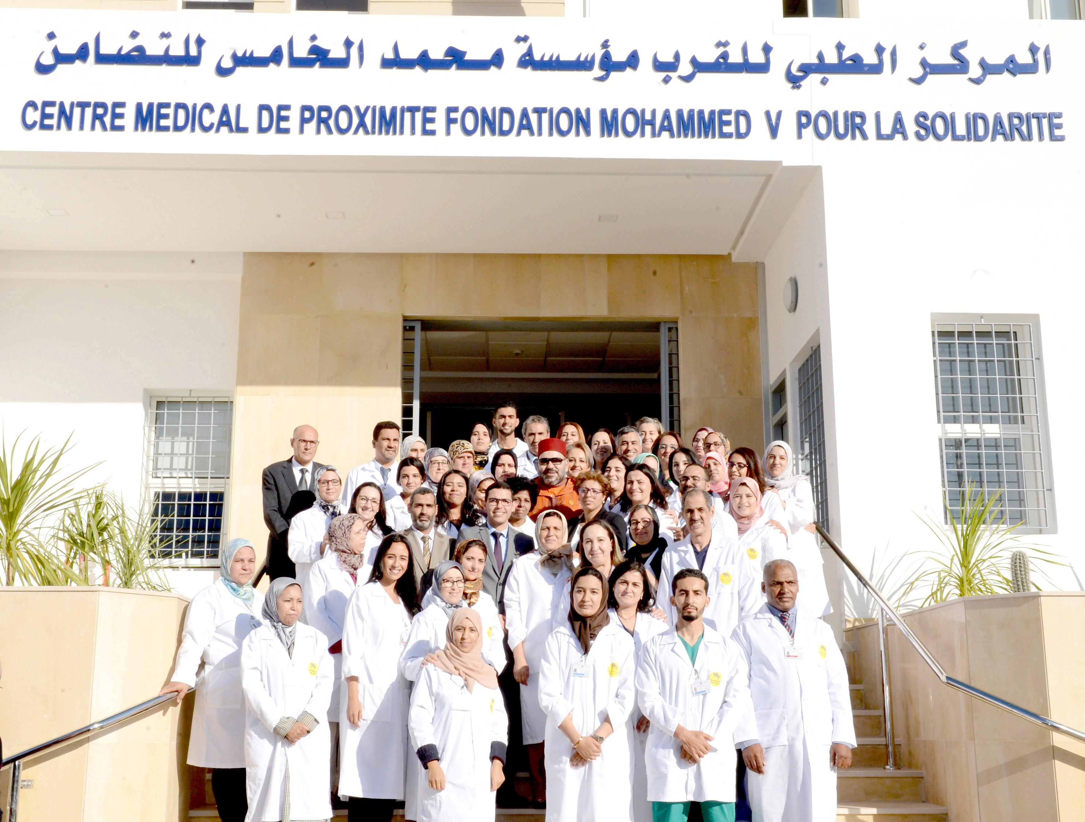 S.M le Roi inaugure un Centre médical de proximité à Rabat