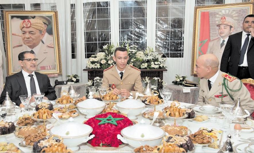 S.A.R le Prince Héritier Moulay El Hassan préside un ftour-dîner