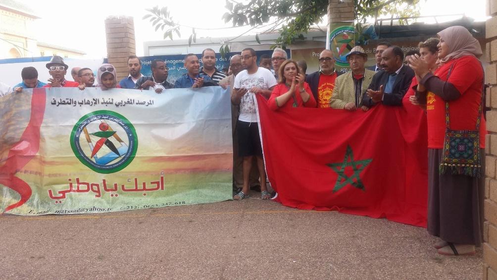 L'Observatoire marocain de lutte contre le terrorisme et l'extrémisme commémore le 16 mai