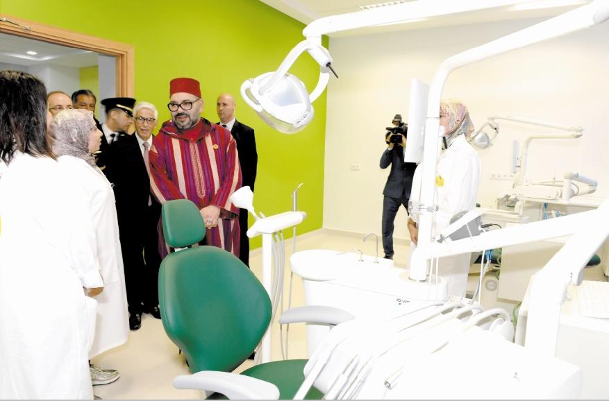 S.M le Roi inaugure le Centre régional des soins bucco-dentaires de Rabat