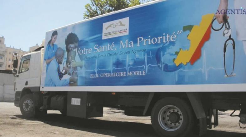 Agentis construira et équipera des hôpitaux publics en Côte d'Ivoire