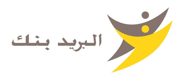Al Barid Bank réalise 16% de ses transactions via le mobile