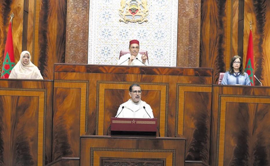 Saâd Eddine El Otmani : La contractualisation contribue grandement à l'élaboration d'un nouveau mode de gouvernance