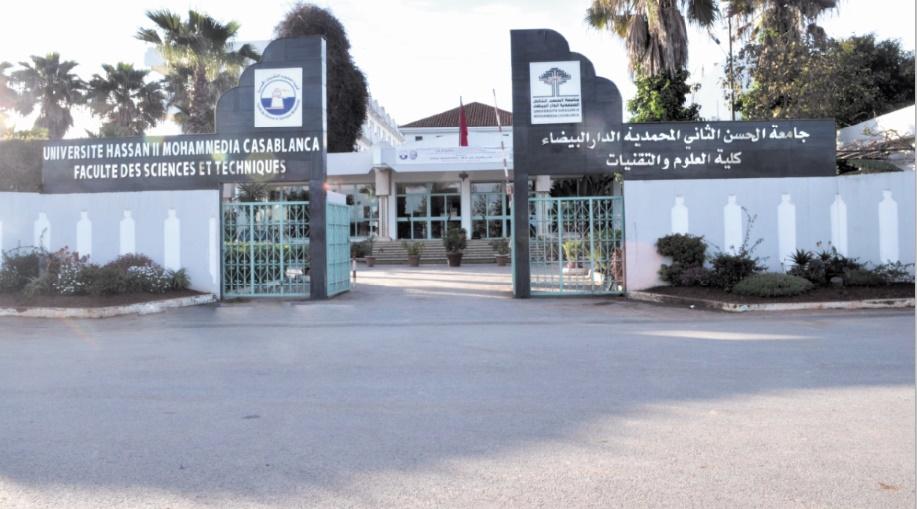 Débrayage universitaire : Le SNESup reproche au ministère de se soustraire à ses engagements