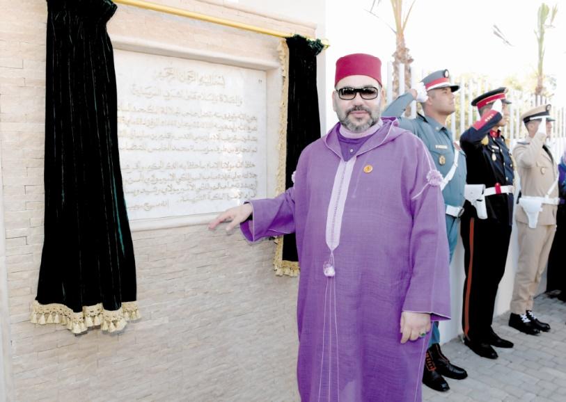 S.M le Roi inaugure un Centre d'addictologie à Benslimane