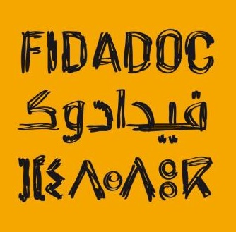 FIDADOC d'Agadir : Des projections de films dans plusieurs communes