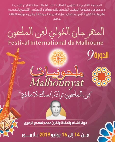 Le Festival international Malhounyat de retour à Azemmour