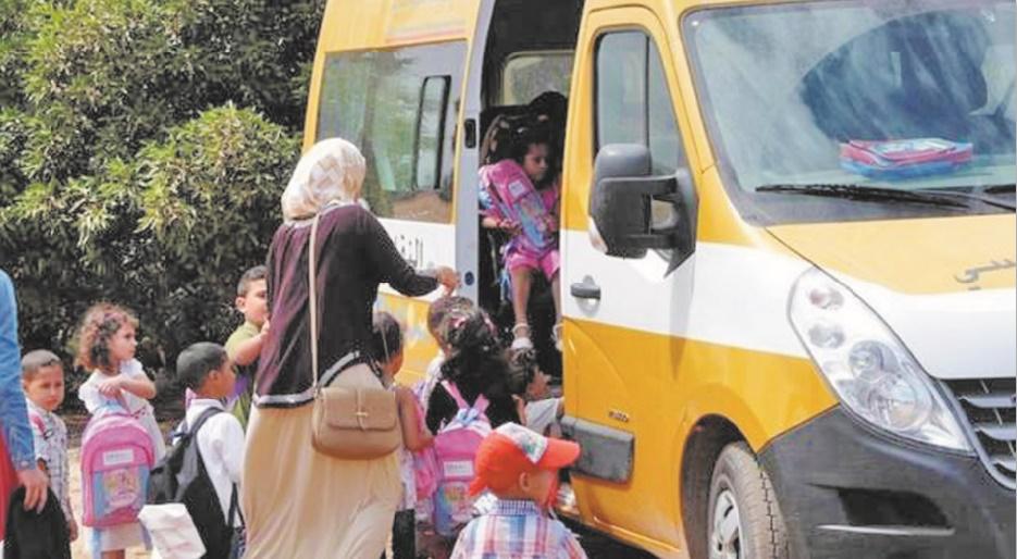 Goki, une alternative aux transports scolaires