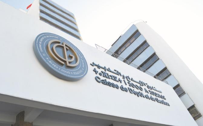 Hausse de l'encours des réserves géré par CDG Prévoyance