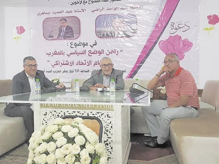 Abdelouahed Radi : Il n'y a pas de démocratie sans partis politiques forts