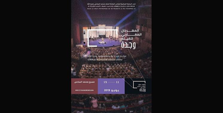Six longs-métrages en lice pour la 8ème édition du Festival maghrébin du film d'Oujda