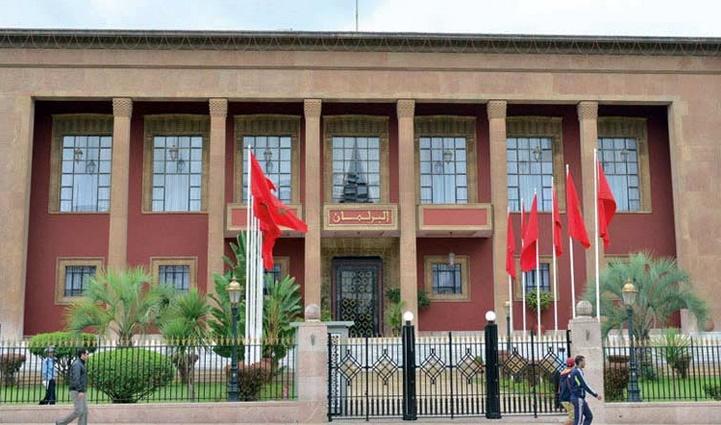 Chambre des représentants : Adoption d'un projet de loi organique définissant le processus de mise en œuvre du caractère officiel de l'amazigh