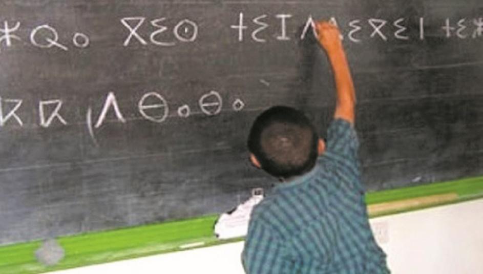 L'amazigh, un grand pas de franchi : Tant d'autres devraient suivre
