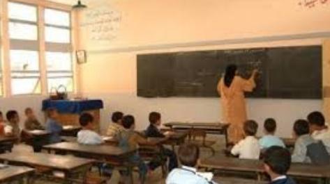 Plus de 60% des ménages estiment que l'école publique doit rester gratuite