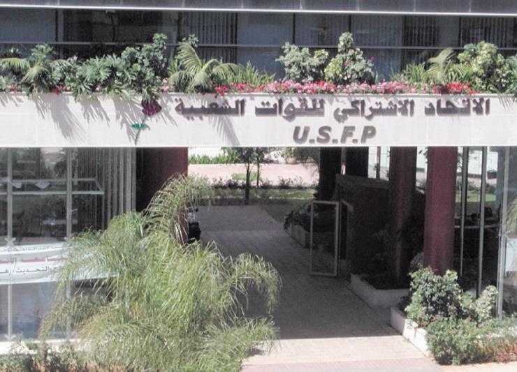L'USFP constituera, comme il l'a toujours fait, une force de réformes et de propositions