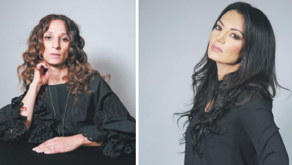 Houda Benyamina et Maryam Touzani, nouvelles membres de l'Académie des Oscars