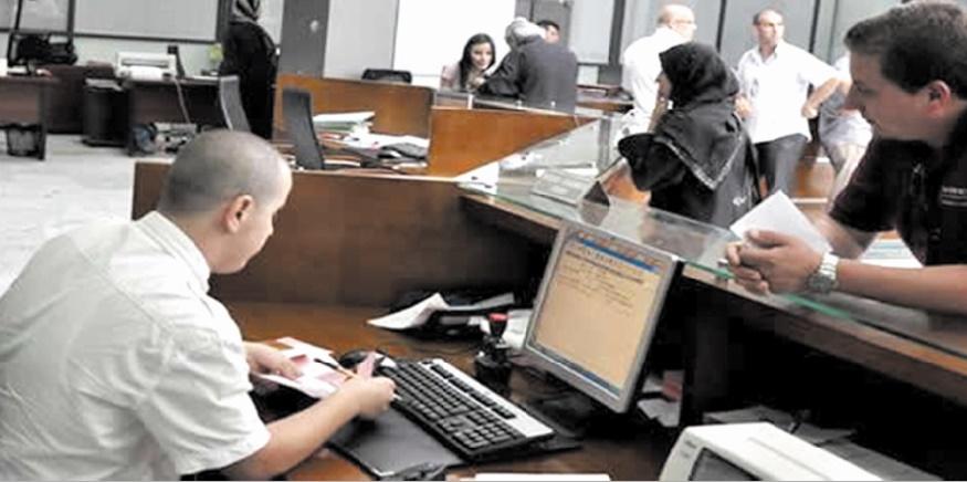 E-administration : 23% seulement des services complètement dématérialisés