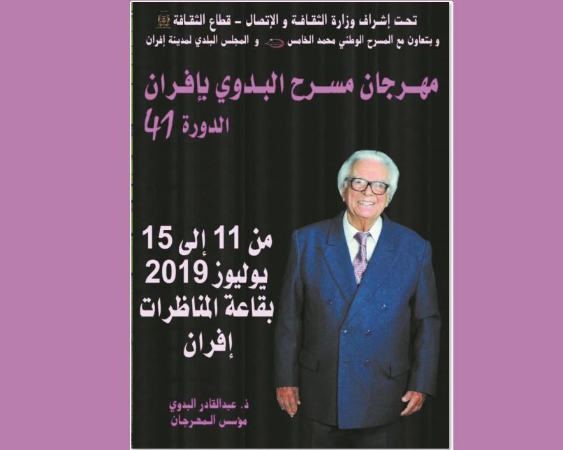 Nouvelle édition du Festival de théâtre El Badaoui