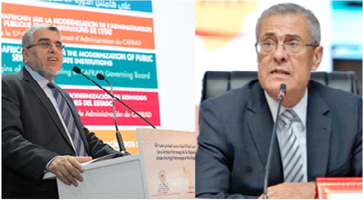 Mohamed Benabdelkader : Pour une administration publique efficace