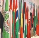 Réunion à Rabat de l'Union parlementaire de l'OCI