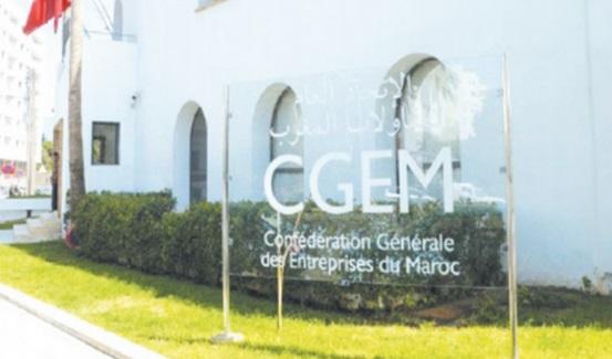 Présentation à Casablanca des opportunités du programme de coopération Compact II