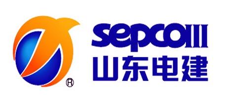 Mise au point de SEPCO III