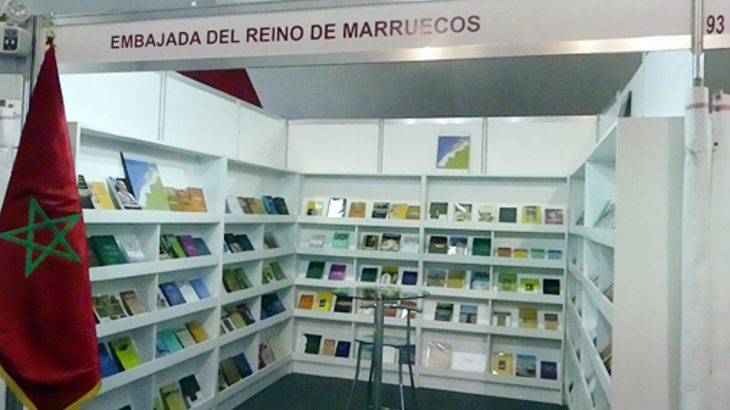 Participation du Maroc à la Foire  internationale du livre de Lima