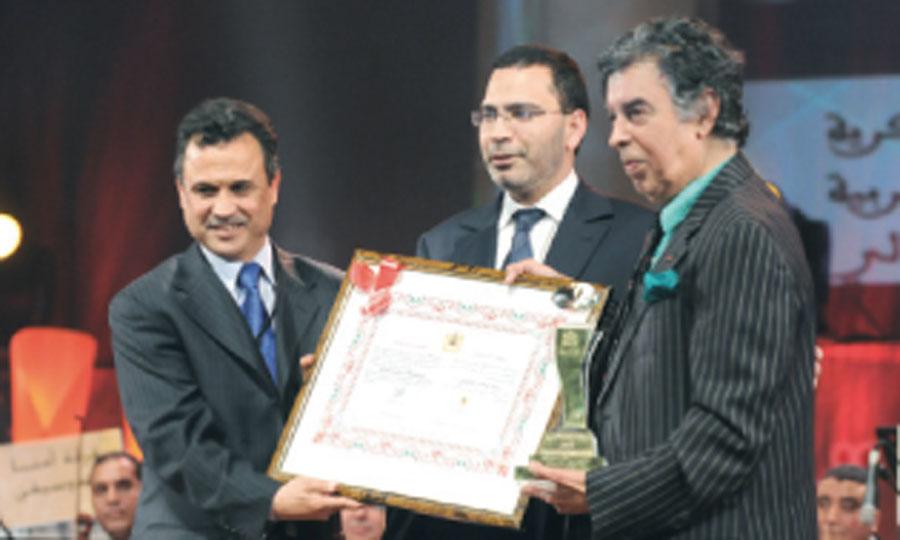 Taza rend  un vibrant  hommage  à Abdelwahab Doukkali