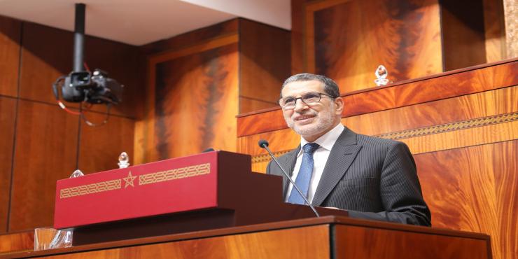 """Saâd Dine El Otmani répondant à la question centrale sur """"La politique de l'eau"""" lors de la séance parlementaire mensuelle consacrée à la politique générale"""