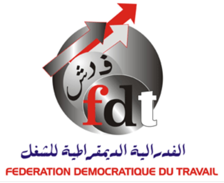 La FDT exprime son rejet total du projet de loi réglementaire sur la grève