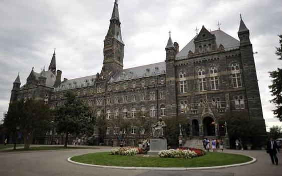 Des universitaires marocains participent à des rencontres académiques à l'Université de Georgetown