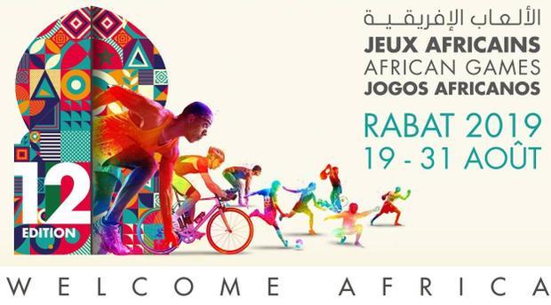 Inauguration  du village de la  12ème édition des Jeux africains