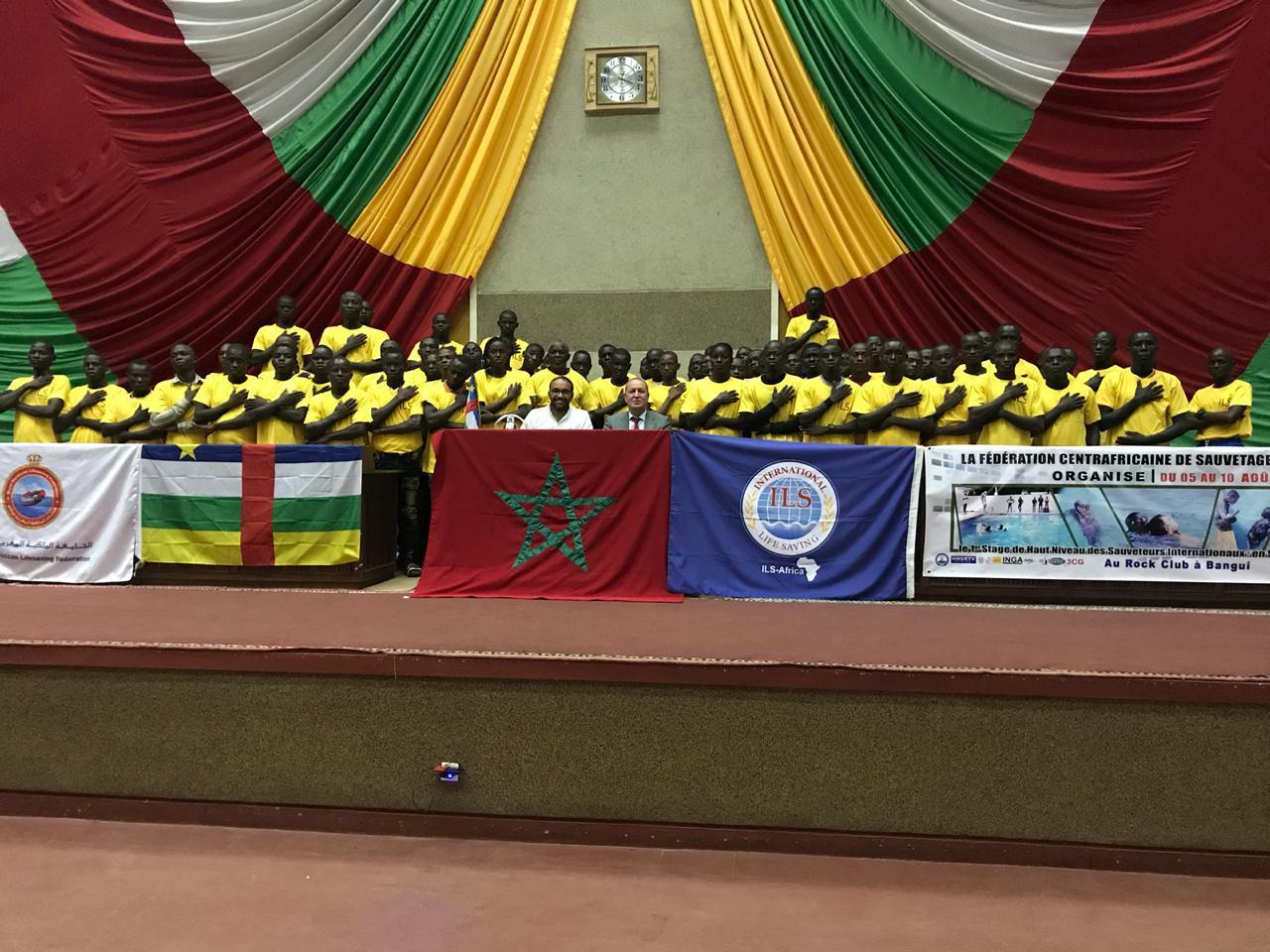 L'expertise marocaine brille lors d'une formation internationale sur le sauvetage sportif en Centrafrique