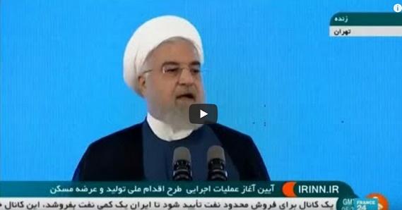 L'Iran appelle Trump à faire le premier pas pour désamorcer la crise sur le nucléaire
