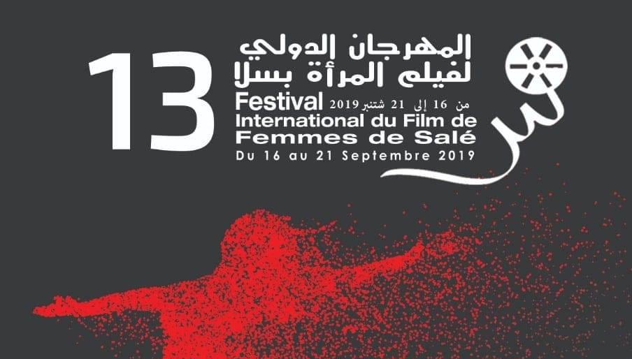Nouvelle édition du Festival  international  du film de  femmes de Salé