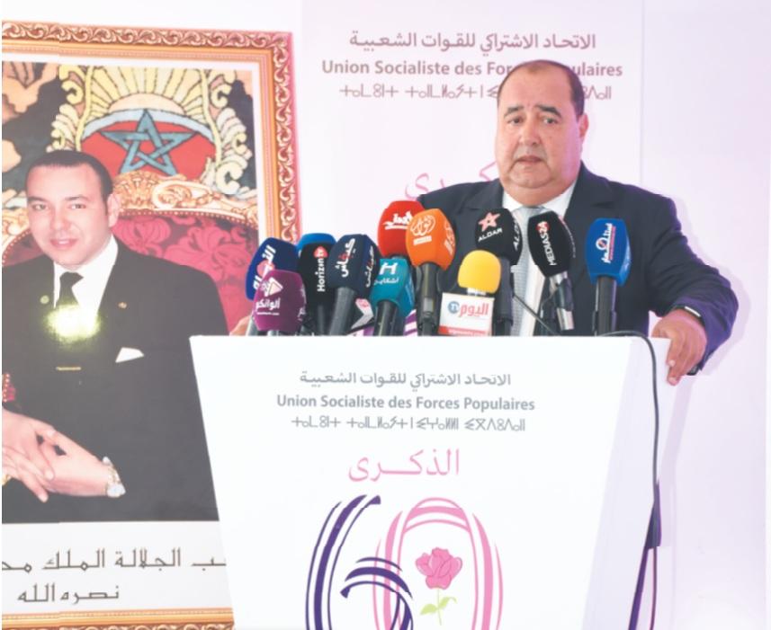 La célébration du soixantenaire de l'USFP constitue une illustration de considération et de fidélité à l'égard des symboles et des militants du parti