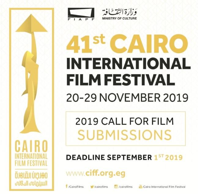 Cinq Marocains au jury du 41ème festival du film du Caire