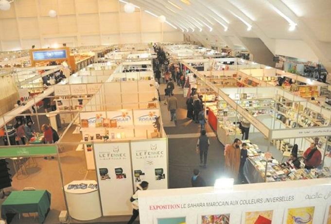 Le 26ème SIEL consacrera l'ouverture de la culture marocaine sur le monde