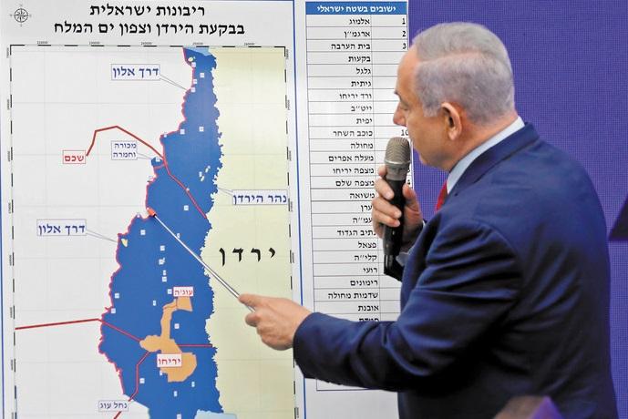 Accueil critique à la promesse de Netanyahu d'annexion d'un pan de la Cisjordanie