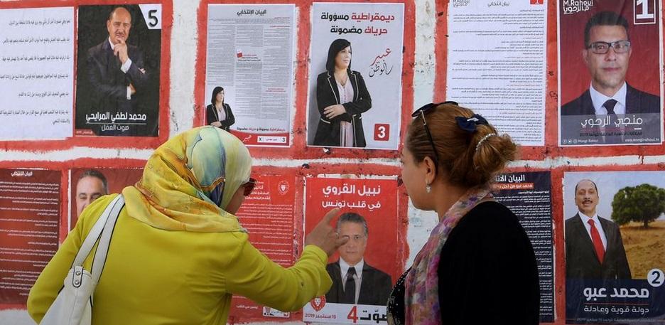 Suspense total avant le premier tour de la présidentielle tunisienne