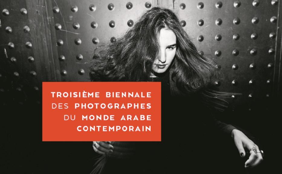 Biennale des photographes arabes à Paris