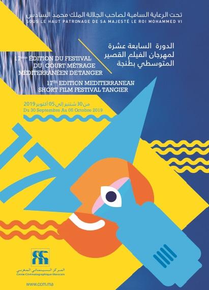 5 films marocains en lice au Festival du court-métrage méditerranéen de Tanger