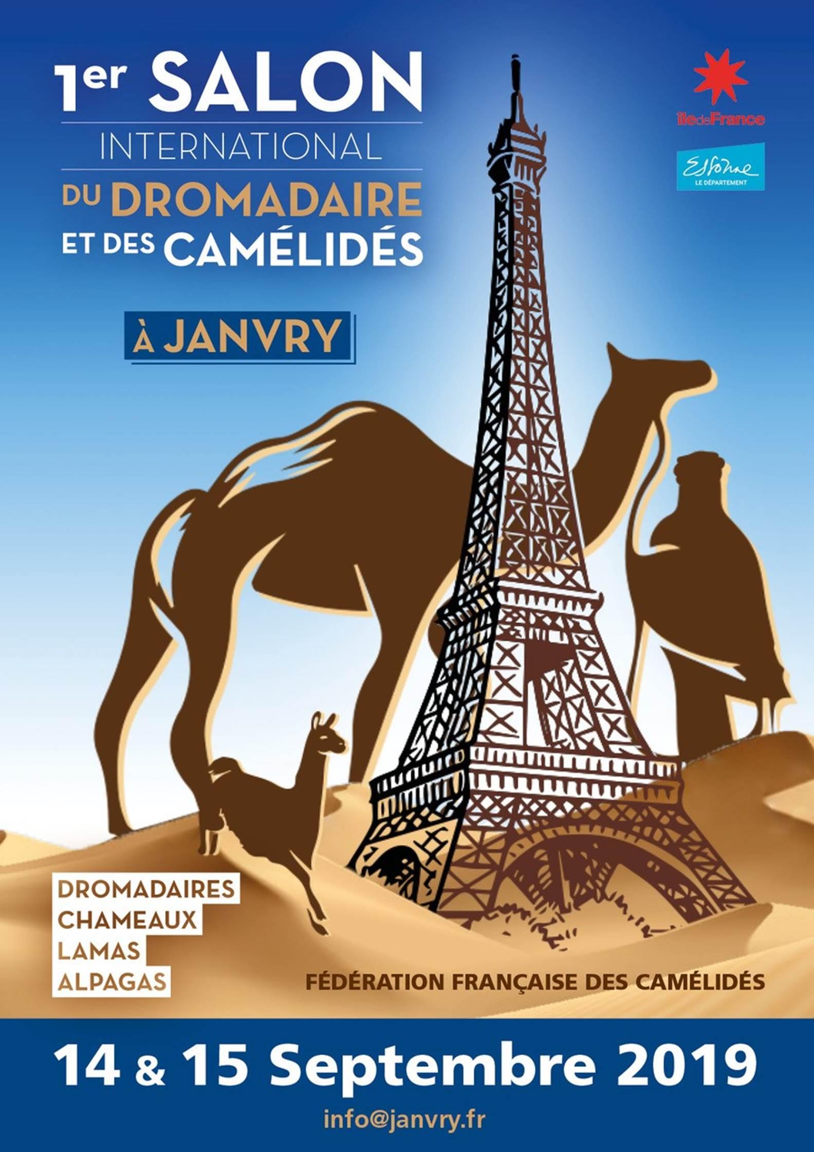 Participation de la région de Dakhla-Oued-Eddahab au  premier Salon international du dromadaire et des camélidés