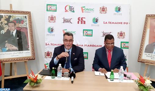 Le 7ème art marocain à l'honneur à Abidjan